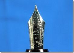 カスタム74のペン先(ニブ)