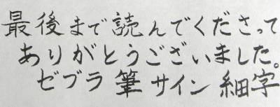 lefty_write01
