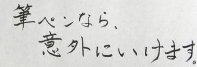 lefty_write02