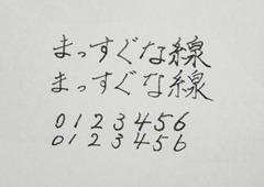 m205_write05