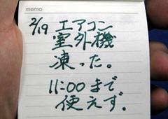 custom823_memo07