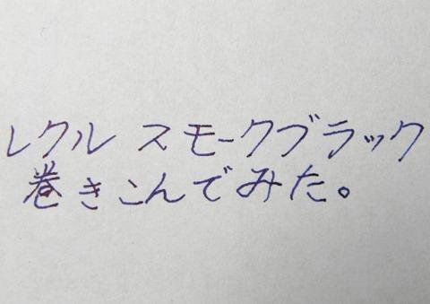 lecoule_write_style1