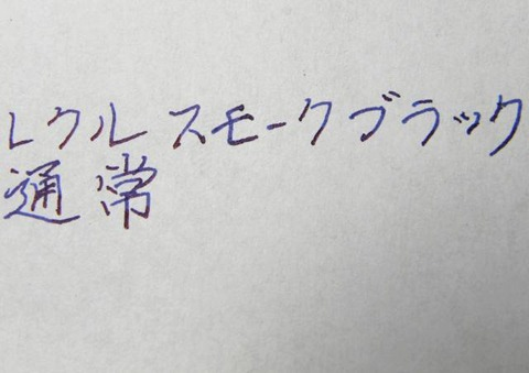 lecoule_write_style3