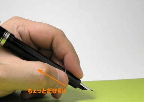 親指を引く とある左利きの持ち方